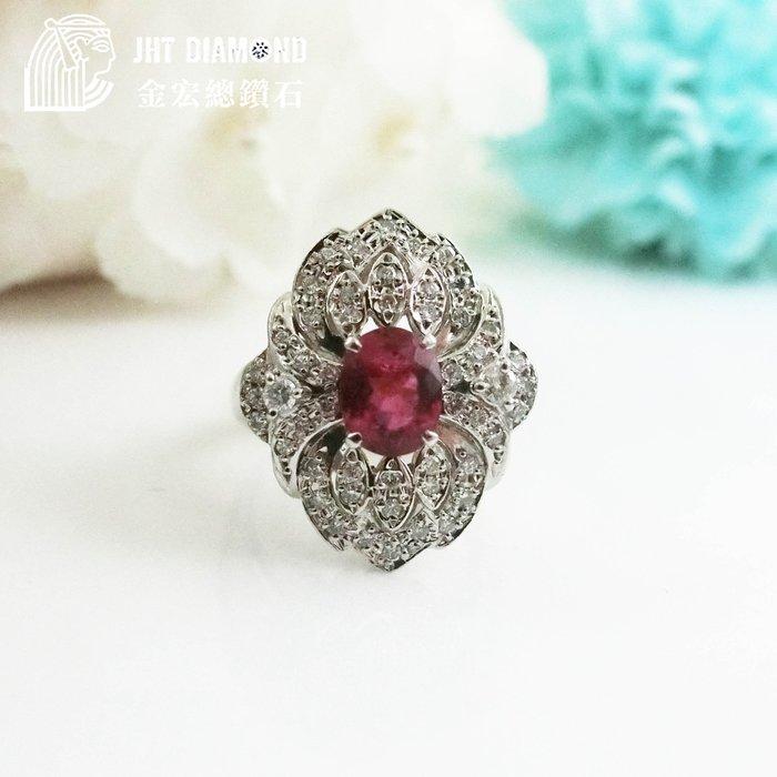 【JHT金宏總珠寶/GIA鑽石專賣】碧璽鑽石戒 ( JB23-A065)