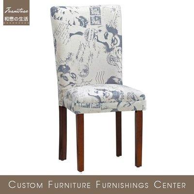 HOME MALL~美式棉麻布質餐椅(明星)$2700元(雙北市免運費)6N