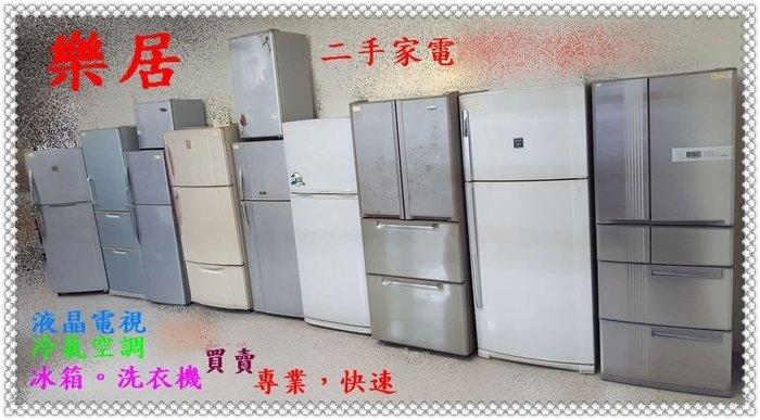 台中二手家具樂居 全新中古傢俱家電批發 零售*中古 二手冰箱*2手電器拍賣 冷凍櫃 冷藏櫃 分離式冷氣 窗型冷氣 電視