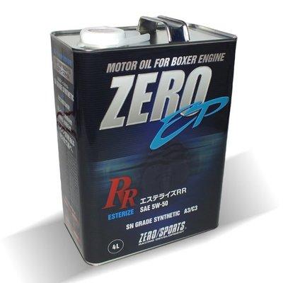 ☆光速改裝精品☆ 日本原裝進口 ZERO SPORTS 高性能酯類機油 5W-50 5w50 直購價2600元,