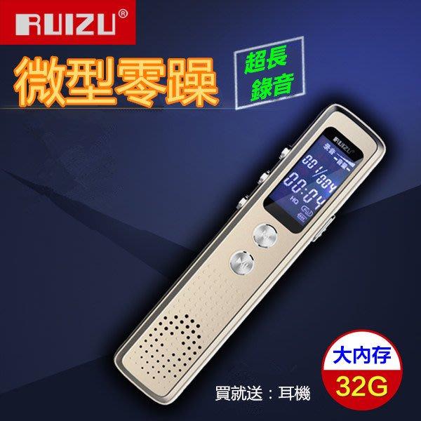 錄音筆 專業錄音筆 微型錄音筆 高清遠距降噪錄音筆 迷你錄音筆 mp3播放器 16G