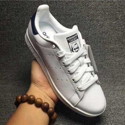 ADIDAS STAN SMITH 史密斯 三葉草 白色深藍尾 男女生滑板鞋 慢跑鞋 M20325