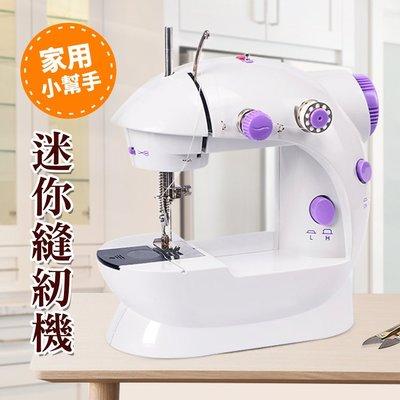【ENNE】多功用家庭式小幫手。迷你縫...