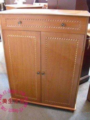 OUTLET限量低價出清英式古典風薇風柚木色單抽雙門鞋櫃/收納櫃--促銷 優惠 2880 元.