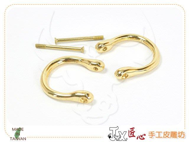 ☆ 匠心手工皮雕坊 ☆  馬蹄環2.2cm(金 銀 銅)2入(D2200 D2201 D2202) /葫蘆環 連接環