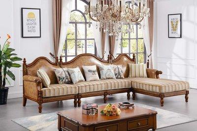 【大熊傢俱】A76  玫瑰系列 歐式 L型 皮沙發 絨布沙發 美式皮沙發  休閒沙發  布沙發 歐式沙發