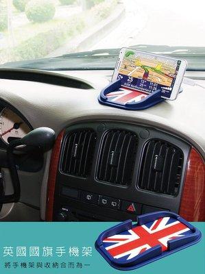 YP逸品小舖 英國旗手機架 車用手機架...