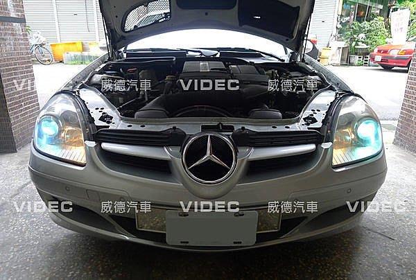 威德汽車 BENZ SLK 55 320 R171 大燈HID R170