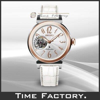 時間工廠 無息分期  SEIKO LUKIA 林依晨代言 時尚機械女仕腕錶 日本製造 SSA894J1