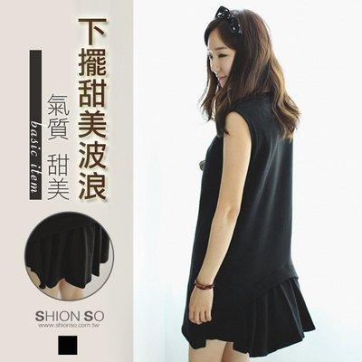 享瘦衣身中大尺碼‧【B1207】波浪背心裙