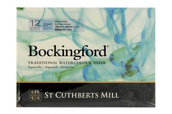 【Artshop美術用品】英國 山度士 Bockingford 冷壓水彩本 300g (13x18cm) 膠裝12入