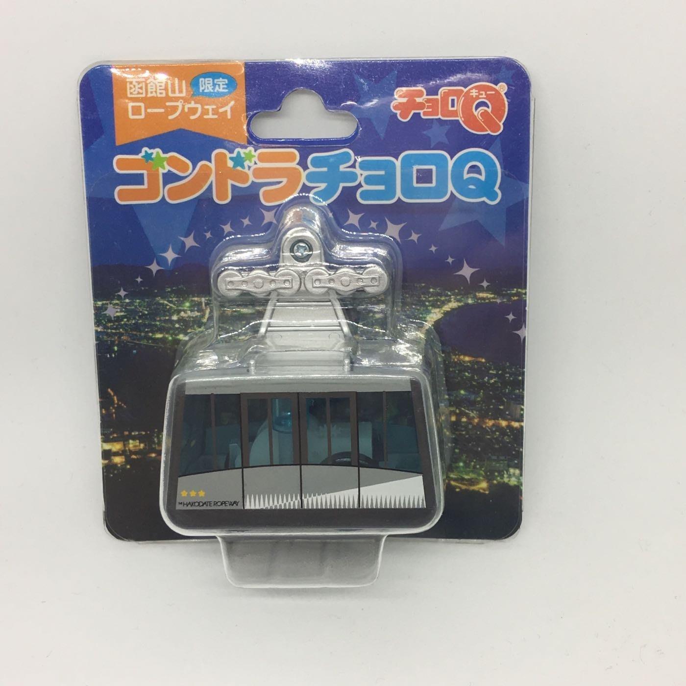 北海道函館山限定纜車模型