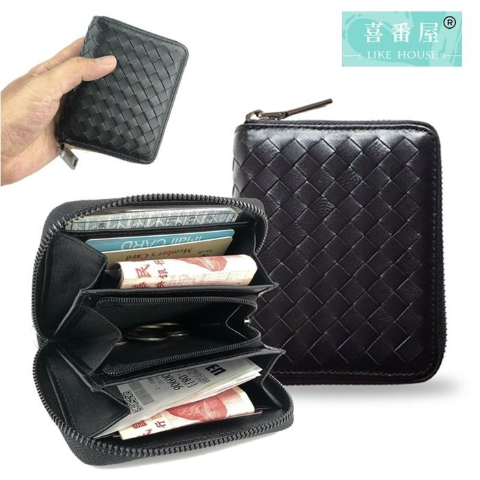 【喜番屋】真皮綿羊皮手工編織男女通用多隔層皮夾皮包錢夾零錢包卡片夾卡片包卡包卡夾男夾女夾【KN100】