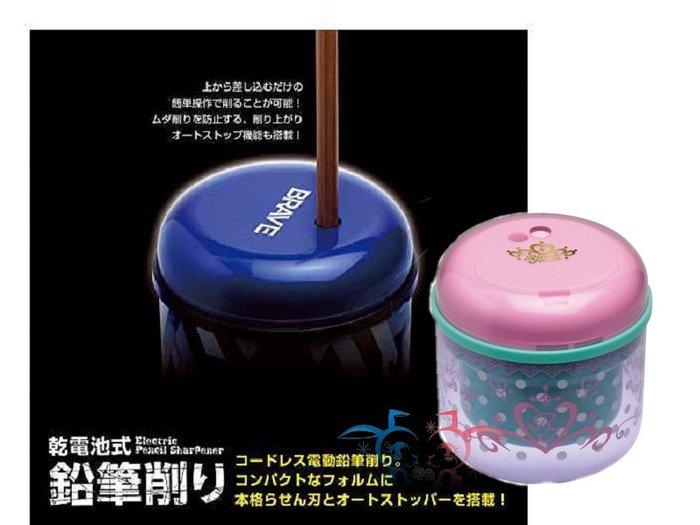 [霜兔小舖]代購 日本  SONIC 電動削鉛筆機