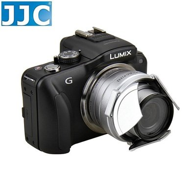 又敗家JJC銀色黑色Panasonic副廠自動鏡頭蓋12-32mm自動蓋f3.5-5.6自動開闔蓋f/3.5-5.6自動開關蓋HD替代37mm鏡頭蓋37mm鏡蓋