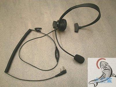 ~大白鯊無線~麥管式耳機麥克風 K頭 F-18.MTS-128.F1.AT-528.AF-16.SMP-308P.LS-380