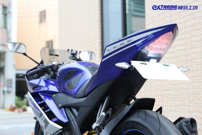 [極致工坊]Yamaha R15 不鏽鋼 白鐵 短牌架 車牌架 車牌板 牌照燈 牌燈 方向燈架 短土除
