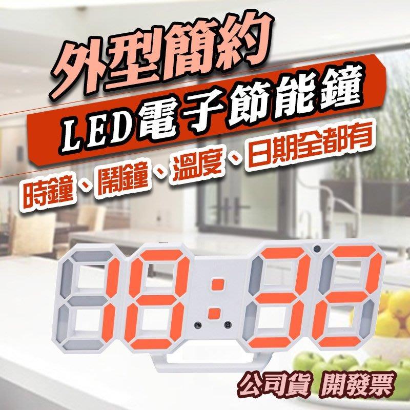 LED數字時鐘 立體電子時鐘 溫度計 溫溼度計 數字鐘 光控聰明鐘 日曆 時鐘 LED電子鬧鐘 LED燈 LED時鐘