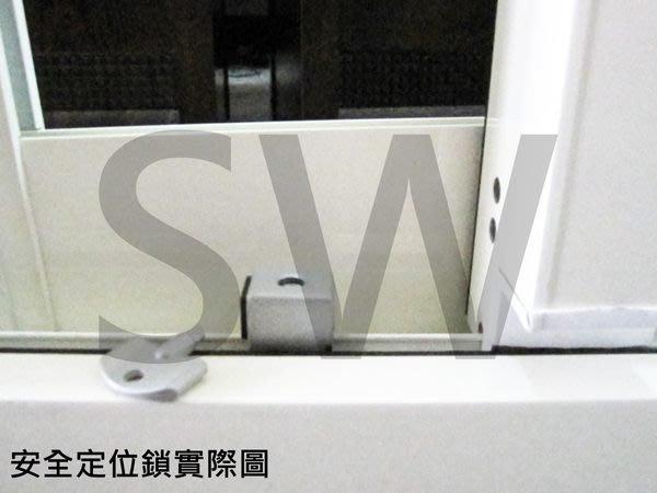 夾軌式 銀色 室內型 窗戶定位鎖 安全輔助鎖 防墬鎖 防盜鎖 兒童安全鎖 鋁窗固定具 窗戶