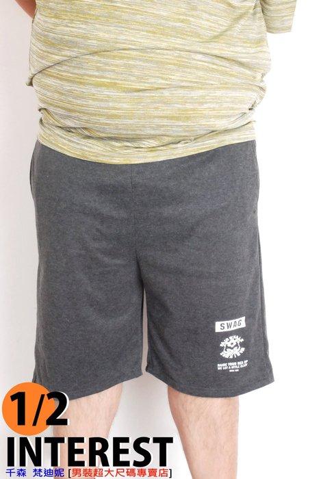 千森梵迪妮 超大尺寸-100%純棉運動短褲-共3色【5L/6L】膠印印花-深灰140538-86