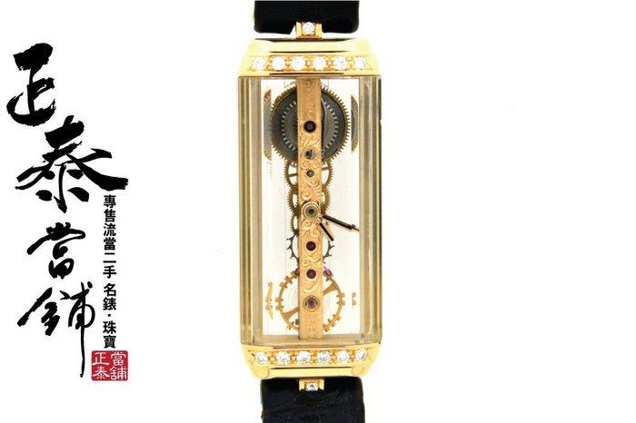 [正泰精品當舖]二手名錶GIA鑽石買賣 CORUM 崑崙 金橋 金門大橋  黃18K金 精鑲鑽錶 另有CHOPARD