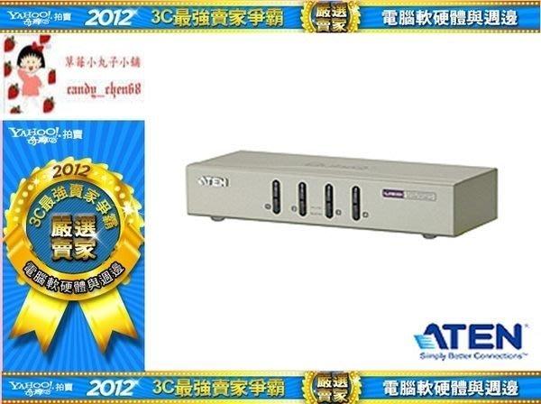 【35年連鎖老店】ATEN 4埠 USB KVM多電腦切換器 CS74U 有發票 2年 U