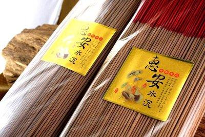 立香【和義沉香】《編號B106》越南惠安沉精品好香~迴香度強 尺3/尺6一斤裝 超低價$300