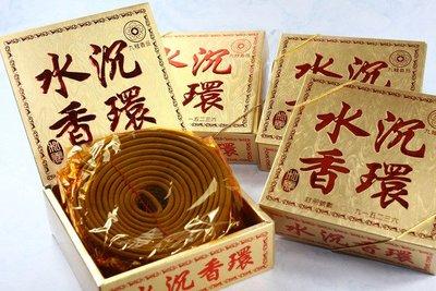 香環【和義沉香】《編號E4》高級水沉香環24H  水沉味濃郁 網路回饋 1盒$500