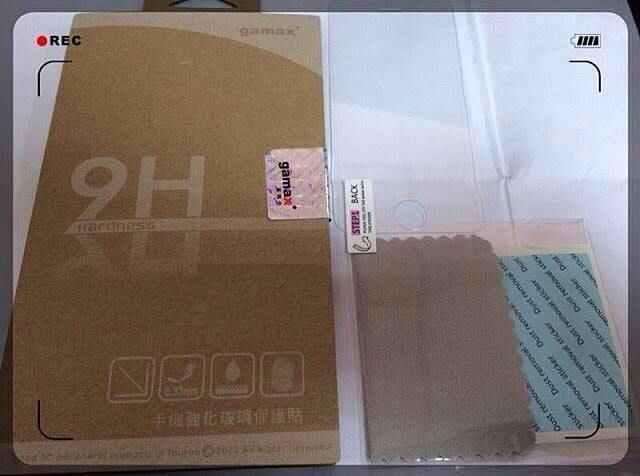 Xiaomi 小米疏油防爆硬度9H金剛鋼化膜0.33公分玻璃螢幕保護貼~小米 3 小米3代