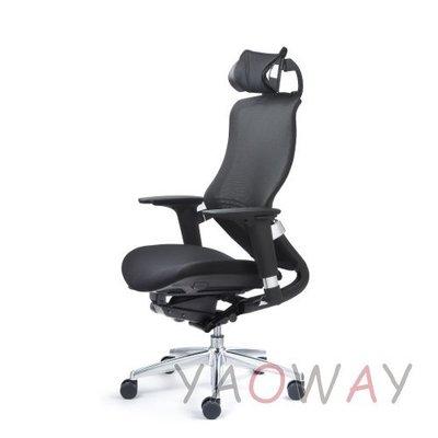 【耀偉】舒樂活 NU CHAIR鋁合金款網椅-黑(人體工學椅/主管椅/電腦椅/網椅)