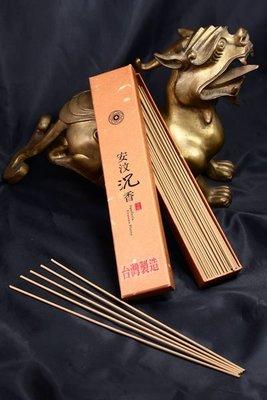 香品【 和義沉香】《編號F18》 頂級印尼安汶老沉香細條七吋臥香 手工臥香 品香臥香 $699