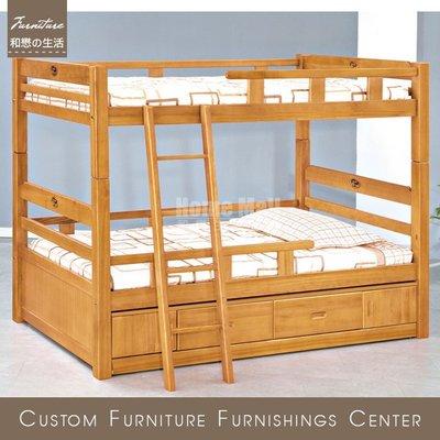 HOME MALL~貝克3.5尺實木雙層床(全組) (四分床板,不含床墊)$18500~(雙北市免運費)6N