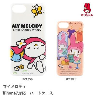 尼德斯Nydus 日本正版 三麗鷗 My Melody 美樂蒂 硬殼 手機殼 4.7吋 iPhone7