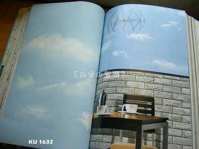 【大台北裝潢】KU國產現貨壁紙* 藍天白雲 天空 每支360元
