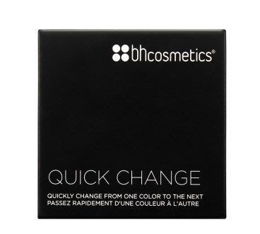 【愛來客】美國 Quick Change - Brush Cleaner 清潔 刷具 海綿