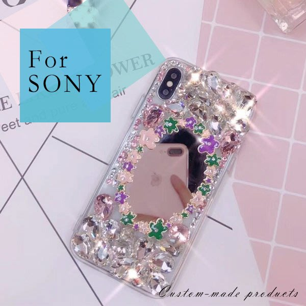 SONY XZ2 L2 XA2 Ultra XA1 Plus XZ1 XA XZ Premium 手機殼 水晶花鏡水鑽殼