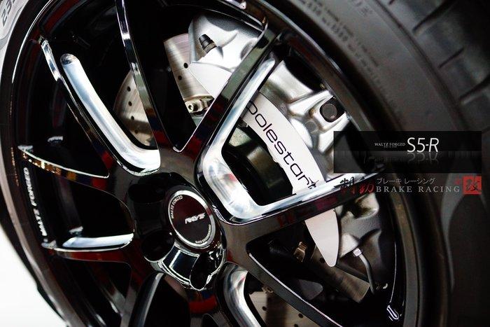 RAYS S5-R 5孔108 各規格齊全 鍛造鋁圈 可閃多活塞 VOLVO V60.V60 實著 歡迎詢問 / 制動改