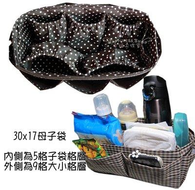 ◎幸福工作室◎名牌Neverfull GM縮口購物包內袋(M40157/N51106 /N51108/)專用母子袋