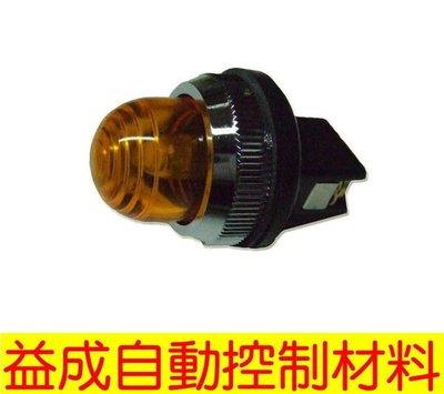 【益成自動控制材料行】GTEK 25mm 傳統型指示燈(直接型)