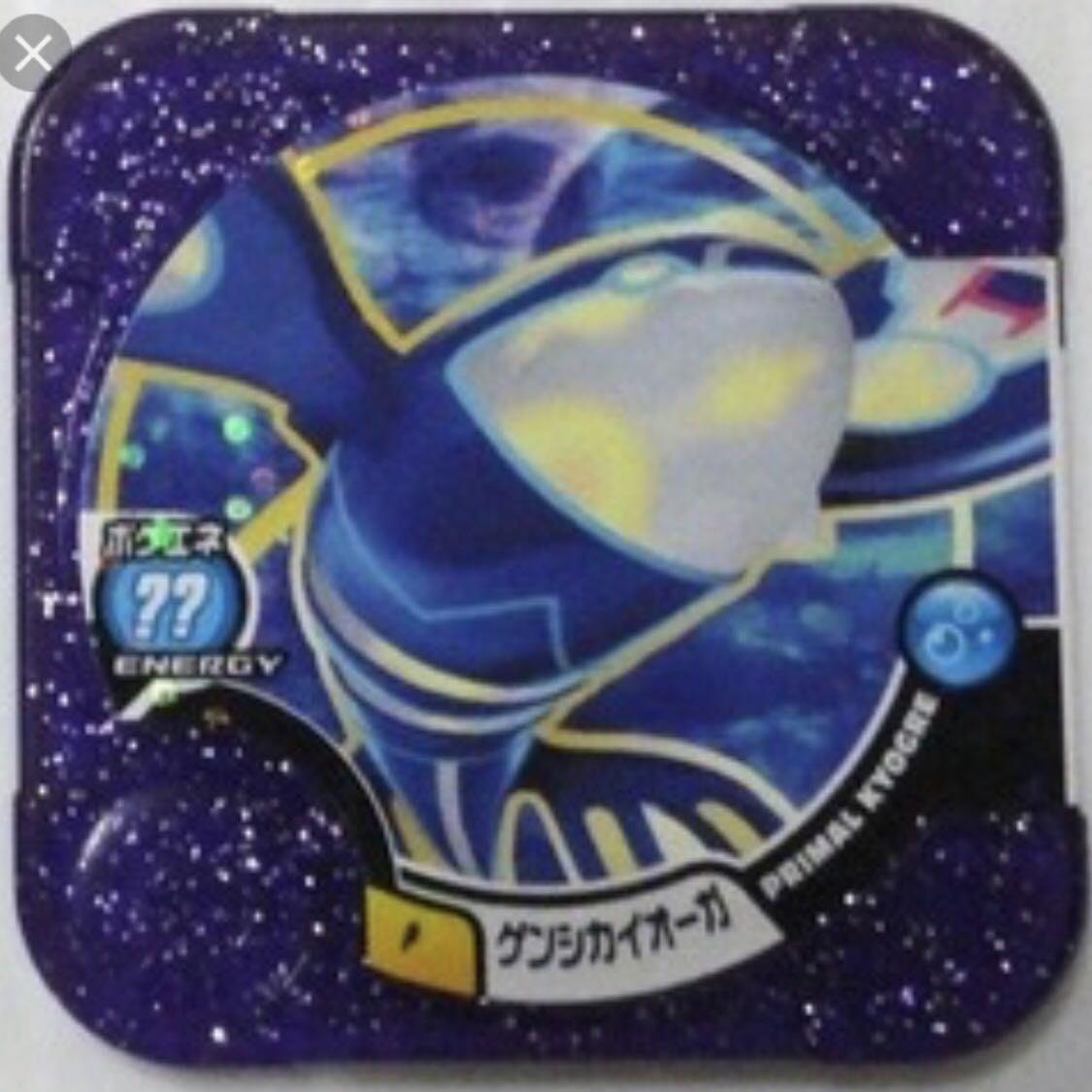 全新美品 拆封入套 冠軍 紫P卡 蓋歐卡 Pokémon Tretta 神奇寶貝卡匣 獎盃 紫閃