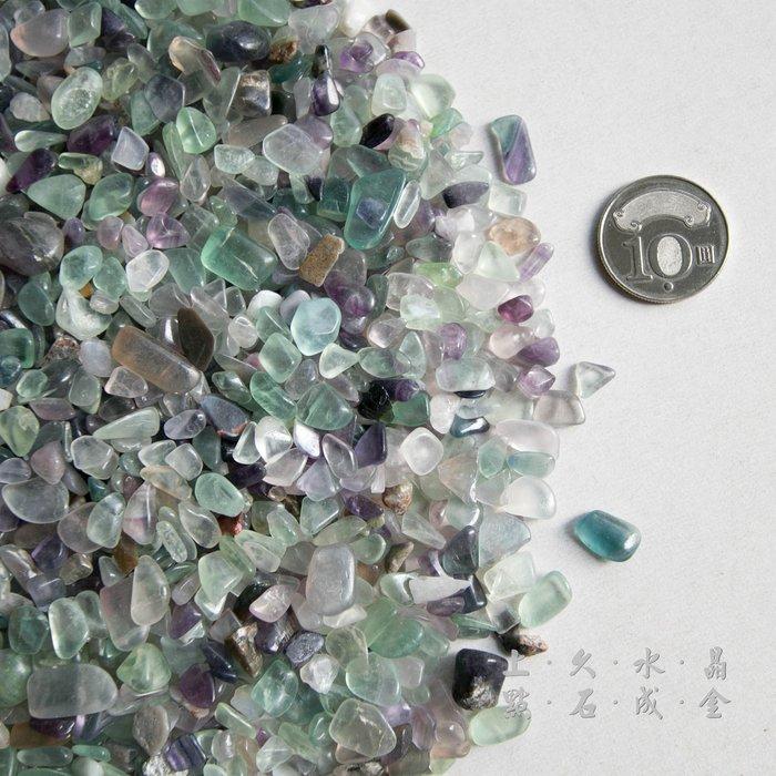 『上久水晶』__500g200元_螢石碎料__五行水晶