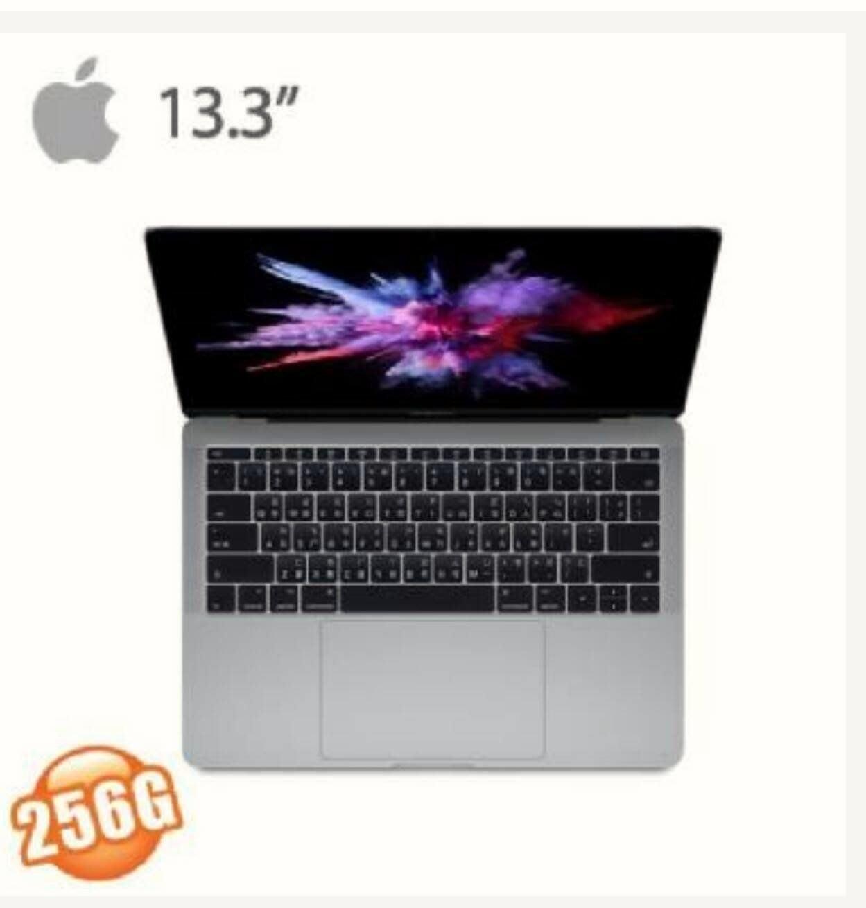 Apple Macbook Pro Retina 13.3/2.3GHz/8GB/256GB 太空灰 MPXT2TA/A