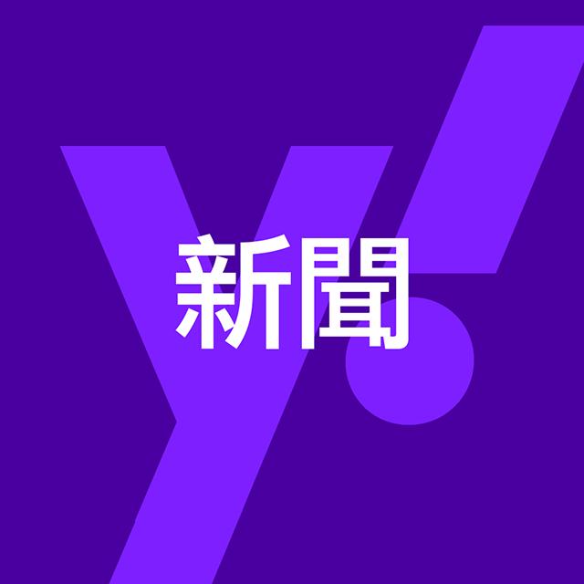 https://s.yimg.com/yr/usericon/3ffd0d56-d7ce-4c6f-a9fd-c45676ecda35.png