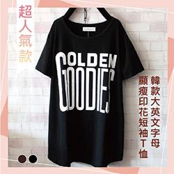 大碼韓款大英文字母顯瘦印花短袖T恤上衣