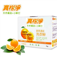 真柑淨冷壓橘油+小蘇打 濃縮洗衣粉