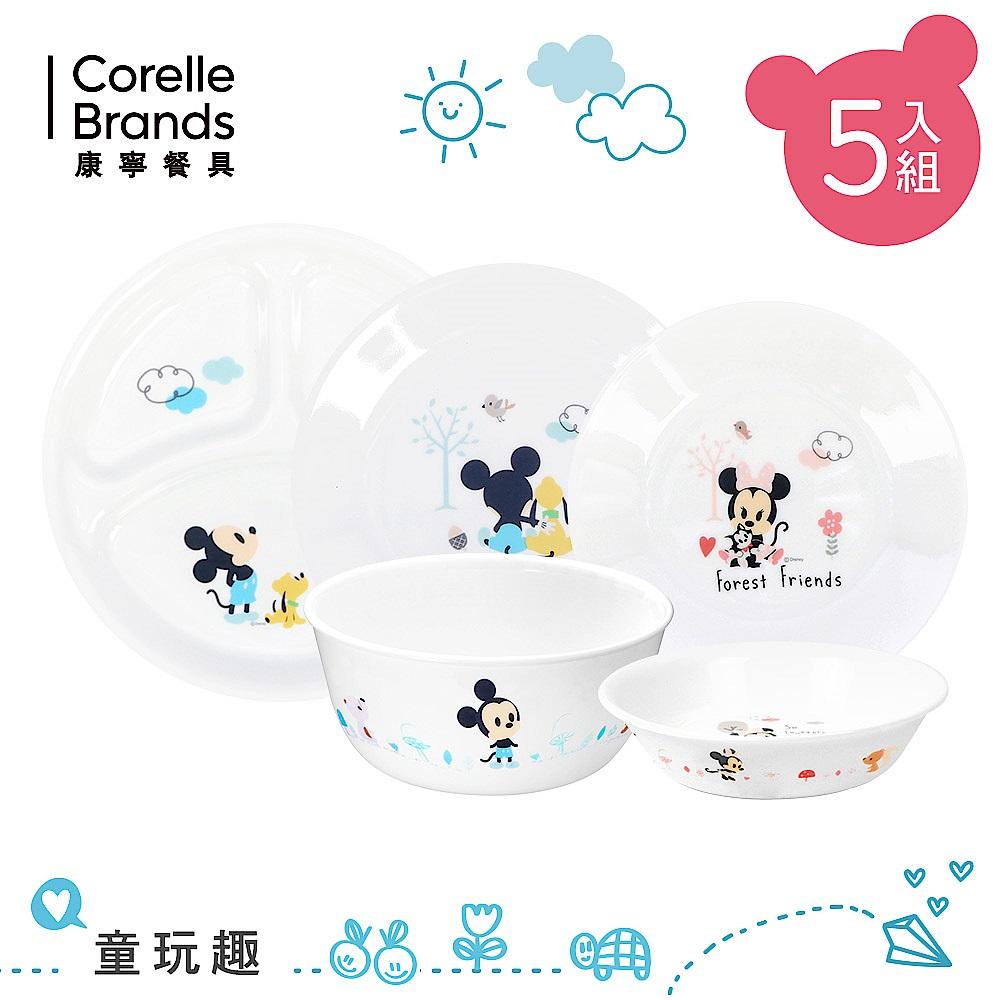 童玩趣餐盤碗5件組