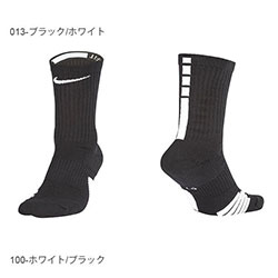Nike運動襪