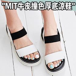 MIT 牛皮撞色輕量厚底涼鞋