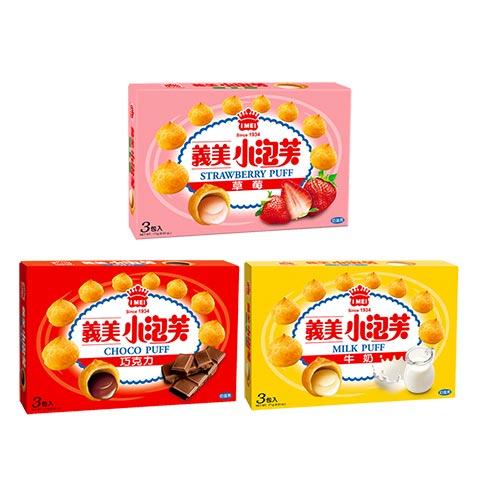 義美 牛奶/草莓/巧克力小泡芙(57gx3入)