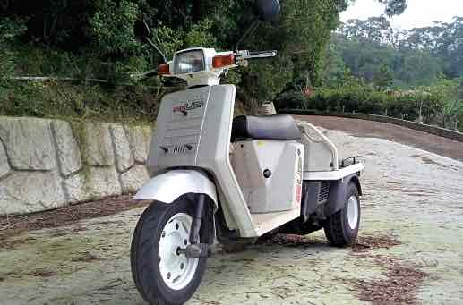 經典收藏車 Honda Gyro up